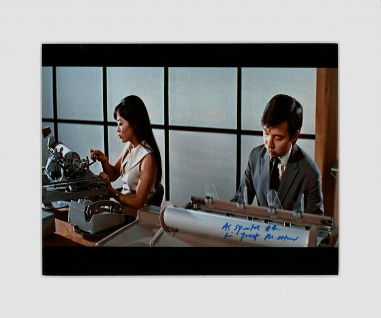 Signed Michael Chow Still from the film 'You Only Live Twice' (1967). Michael CHOW, born 1939.